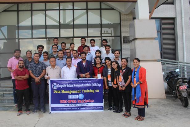 SPSS Training Program